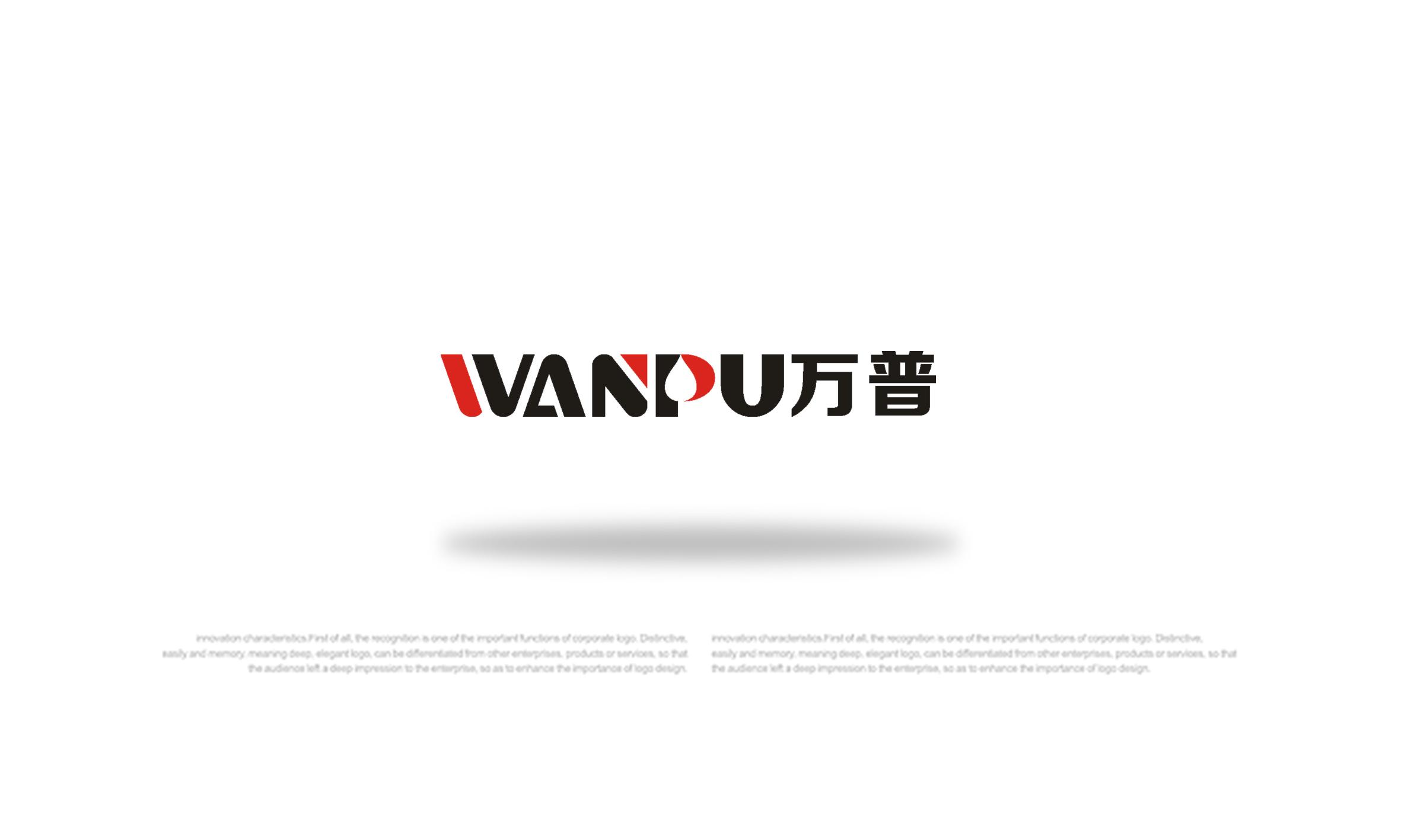 """""""万普""""汽车零部件品牌LOGO征集_2954146_k68威客网"""