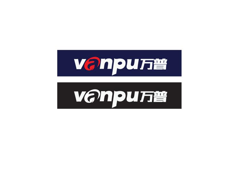 """""""万普""""汽车零部件品牌LOGO征集_2954168_k68威客网"""