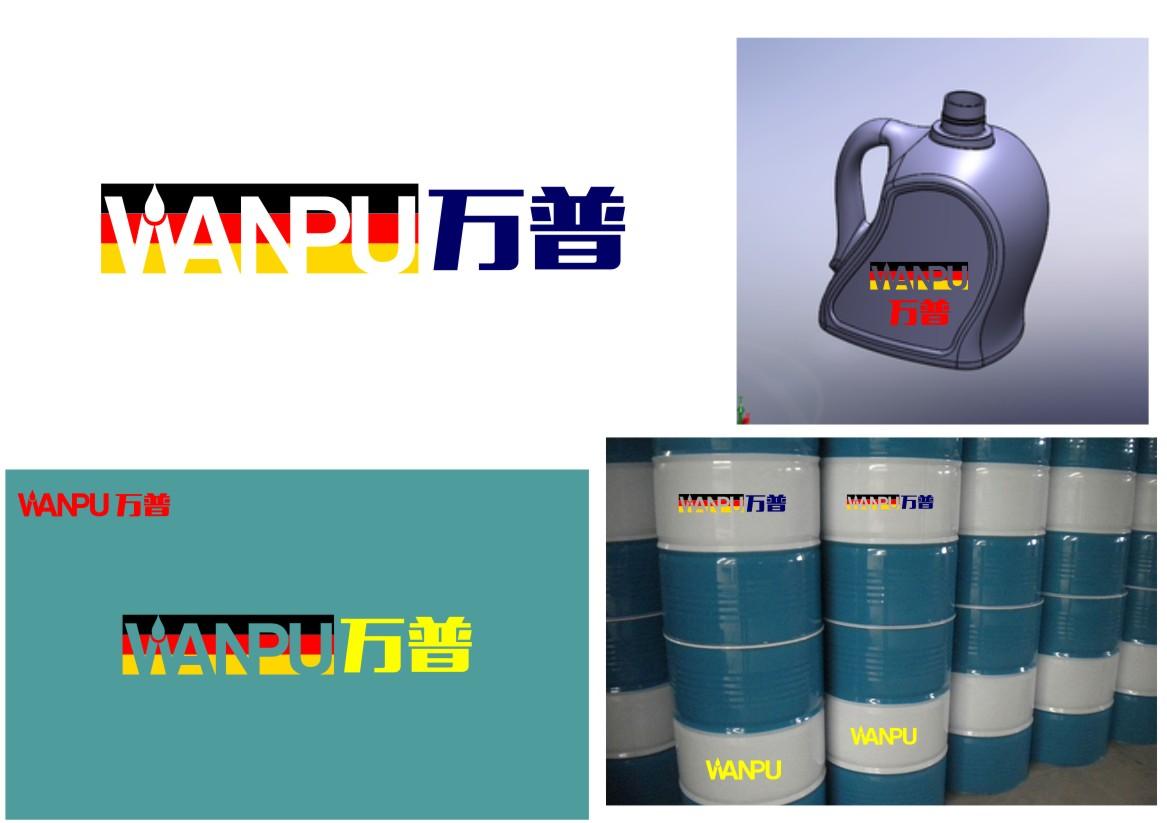 """""""万普""""汽车零部件品牌LOGO征集_2954239_k68威客网"""