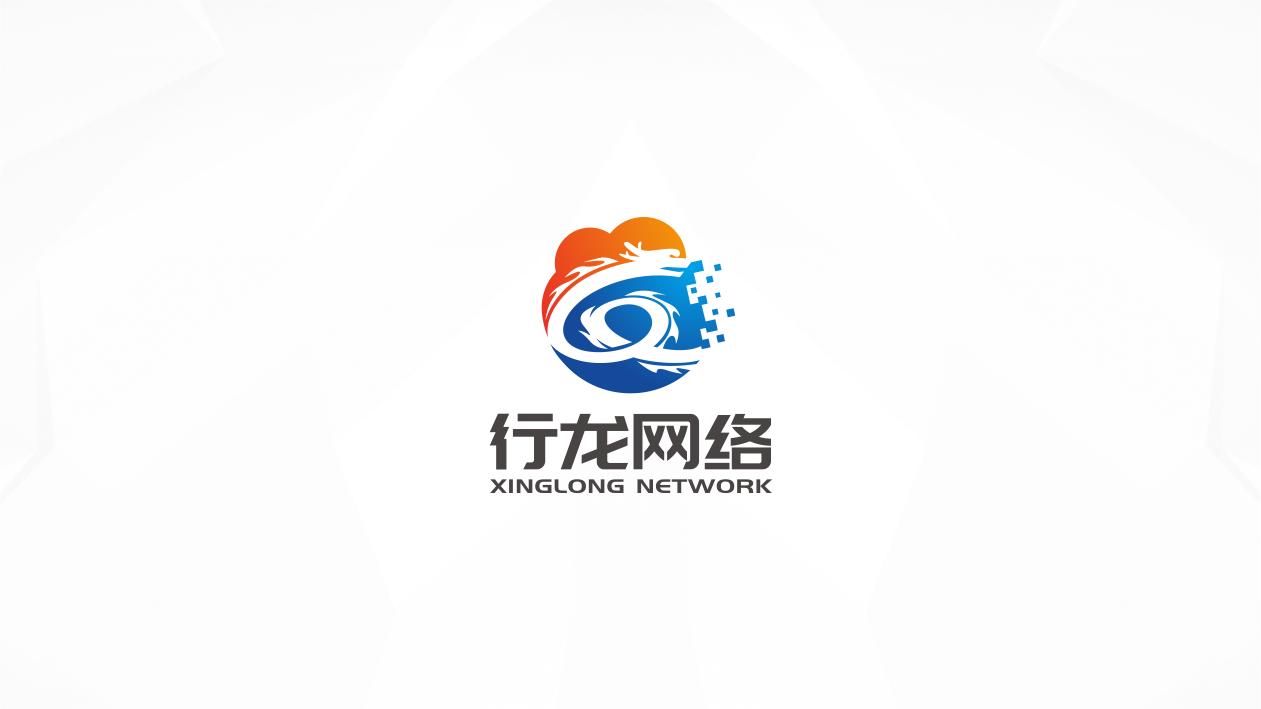 网络公司logo,名片设计_2954599_k68威客网