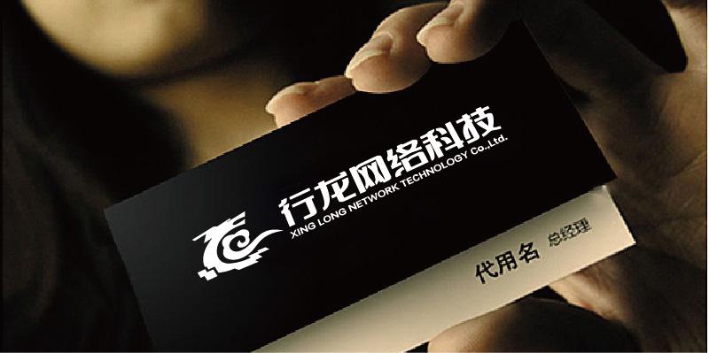 网络公司logo,名片设计_2954632_k68威客网