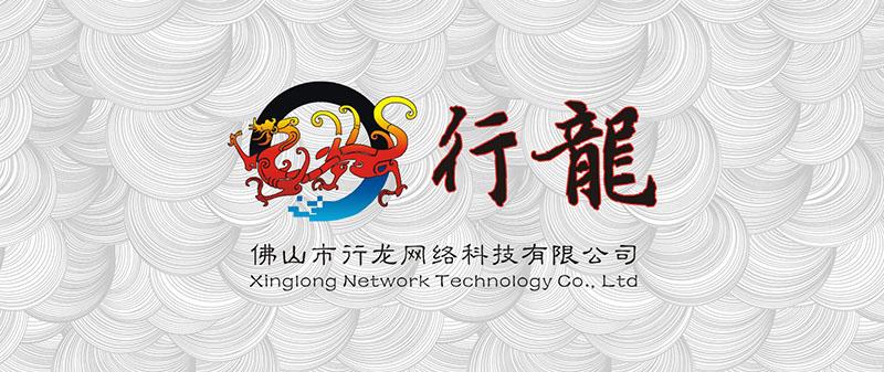 网络公司logo,名片设计_2954650_k68威客网