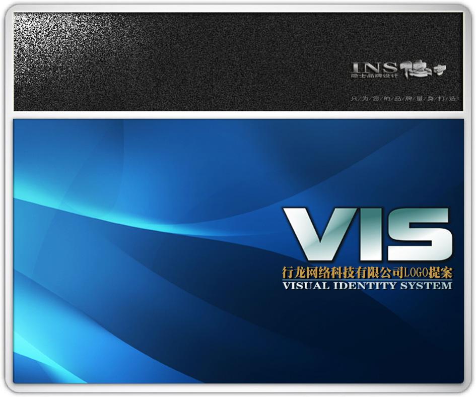 网络公司logo,名片设计_2954665_k68威客网