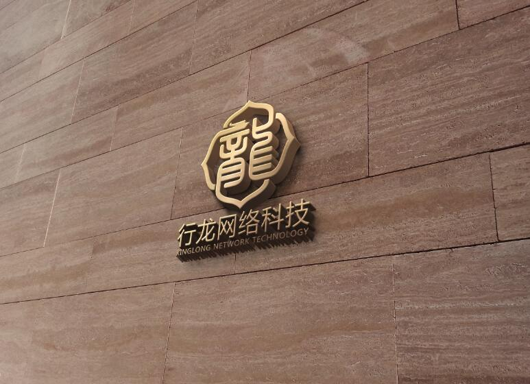 网络公司logo,名片设计_2954723_k68威客网