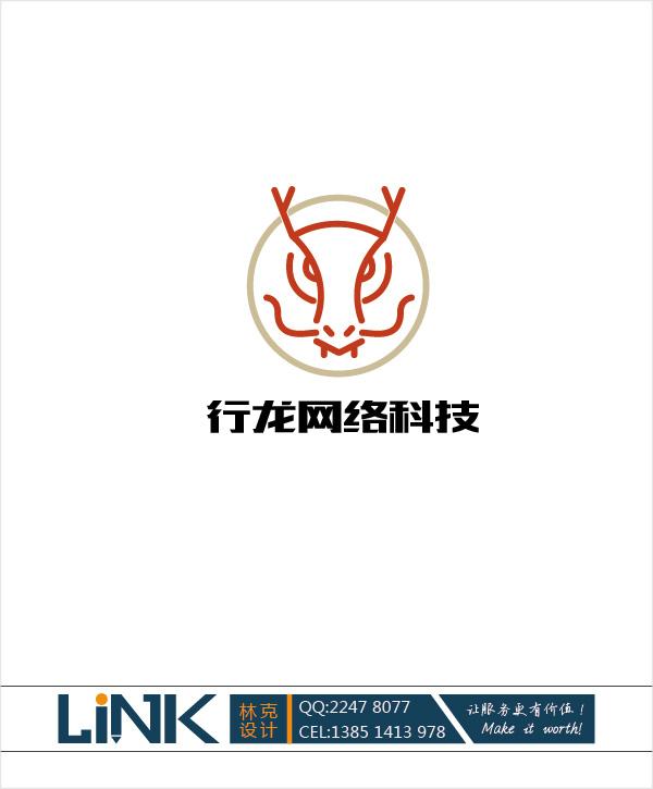 网络公司logo,名片设计_2954738_k68威客网