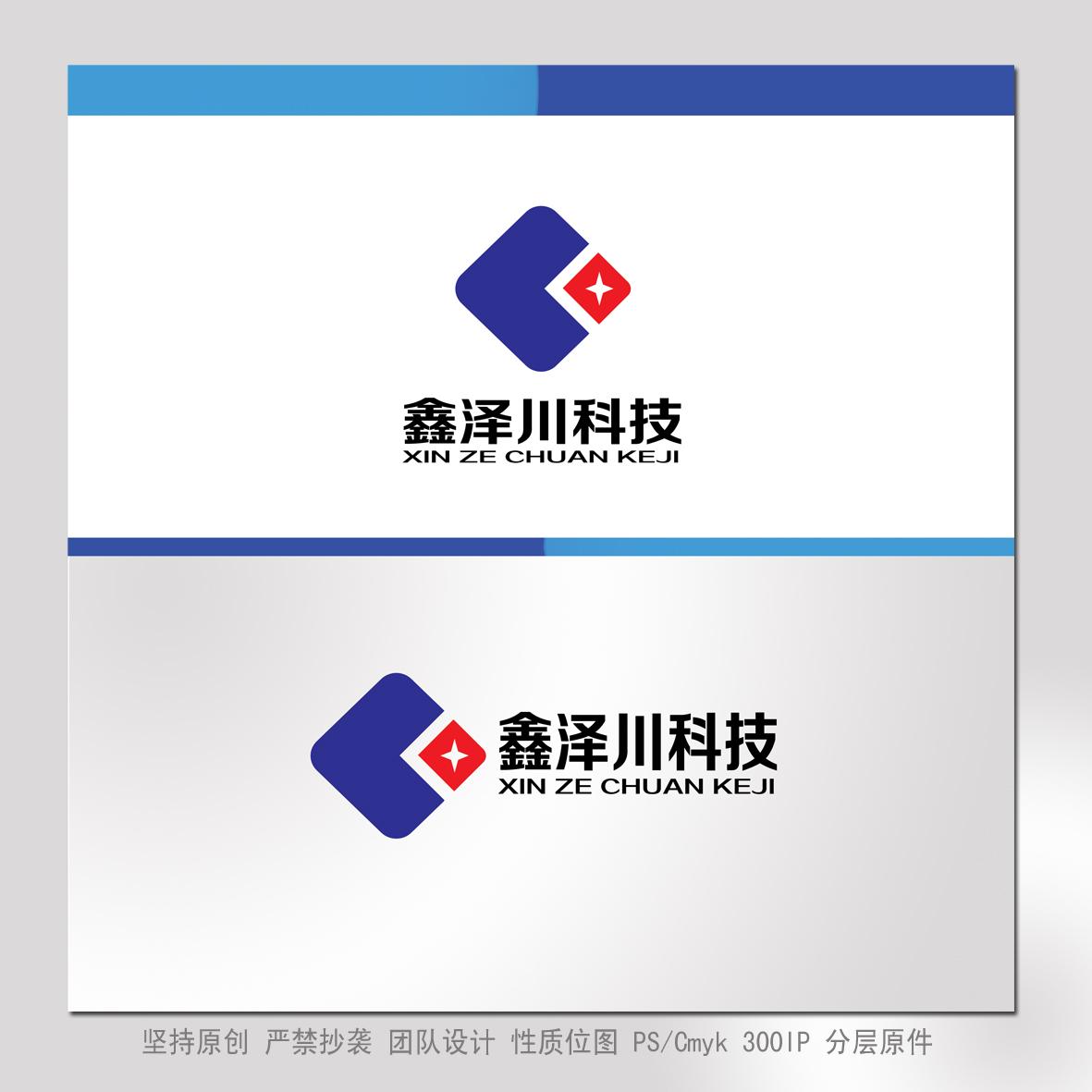 公司LOGO设计_2955093_k68威客网