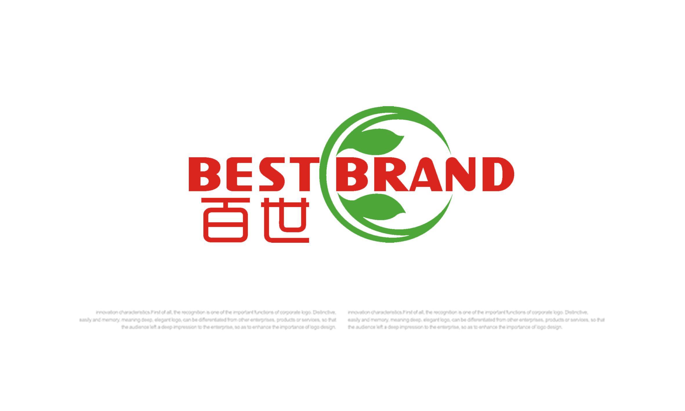 餐饮品牌管理公司LOGO设计