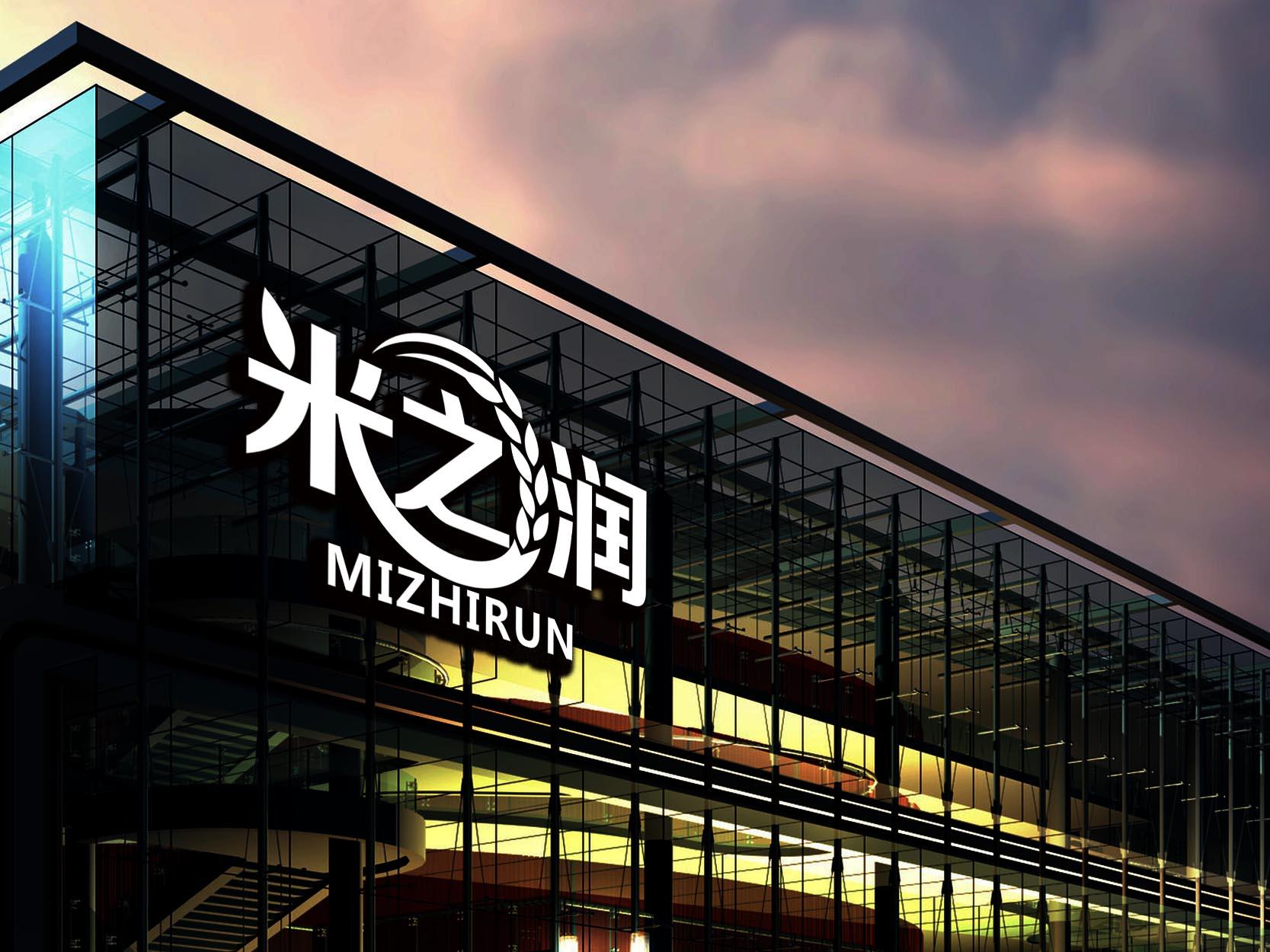 米之润logo设计_2955796_k68威客网