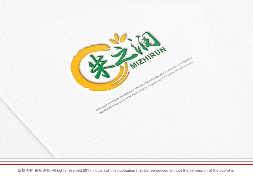 米之润logo设计_2955803_k68威客网