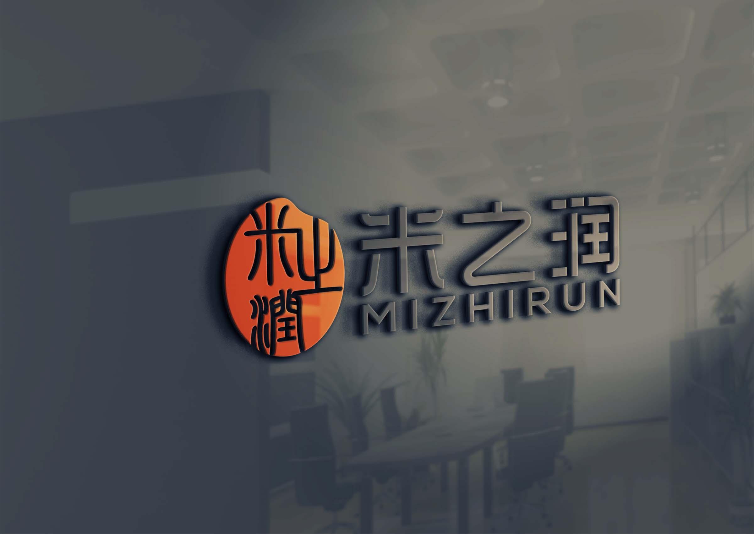 米之润logo设计_2955823_k68威客网