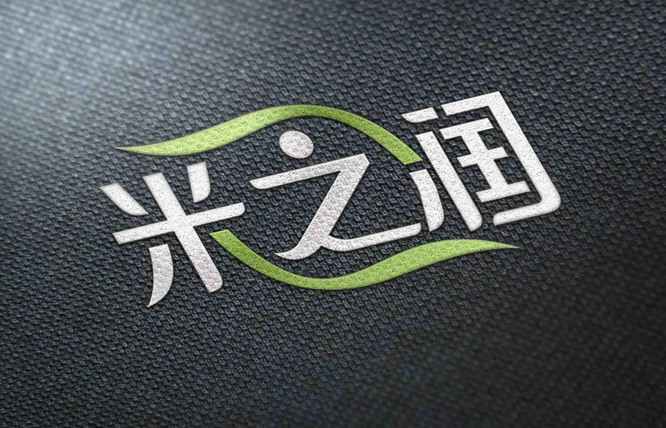 米之润logo设计_2955863_k68威客网