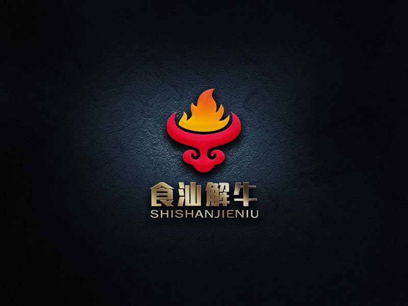 餐饮公司logo设计_2955961_k68威客网
