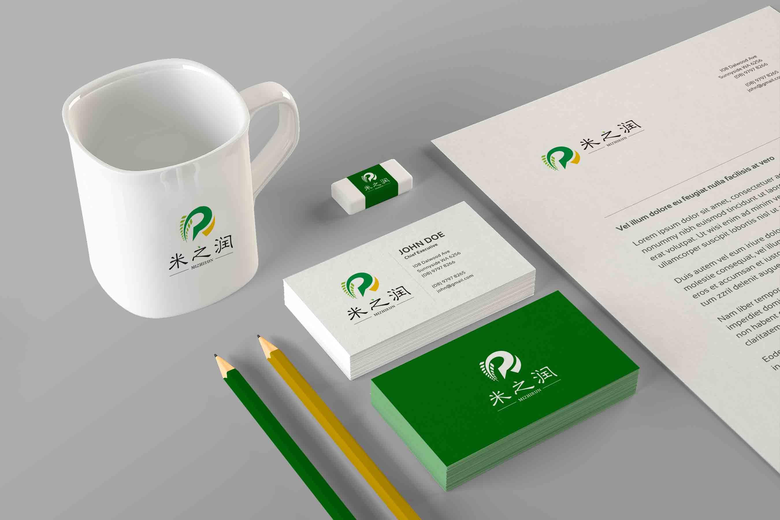 米之润logo设计_2955976_k68威客网