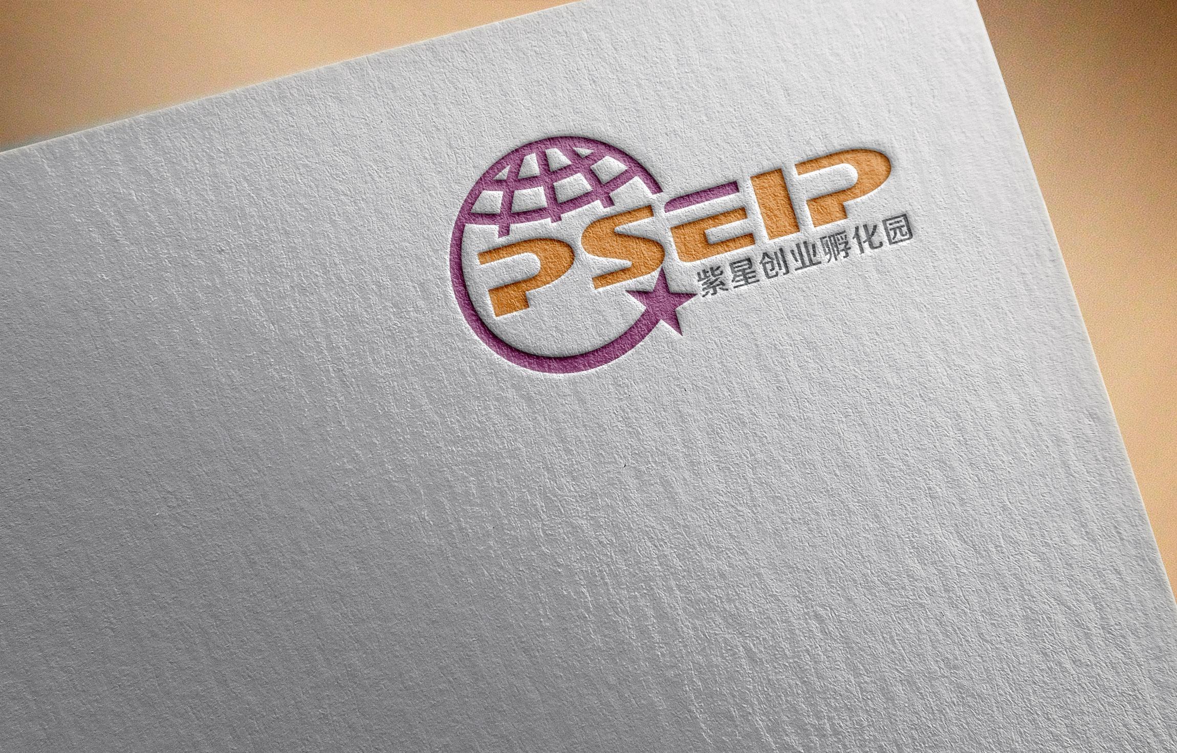 紫星创业孵化园logo设计_2955990_k68威客网