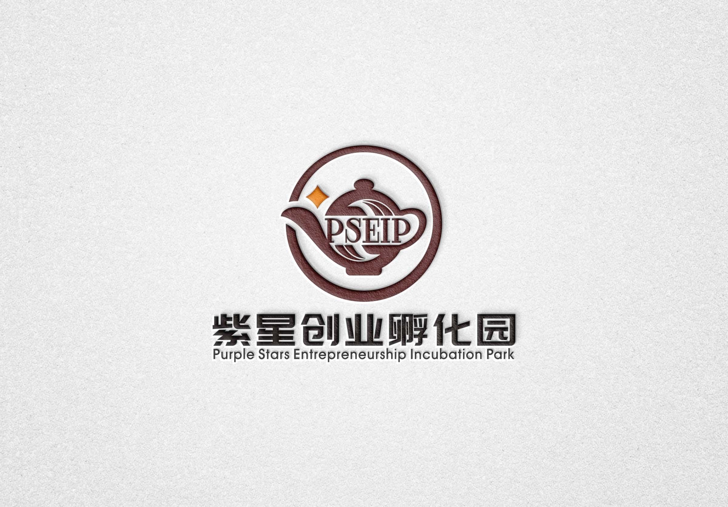 紫星创业孵化园logo设计_2956012_k68威客网