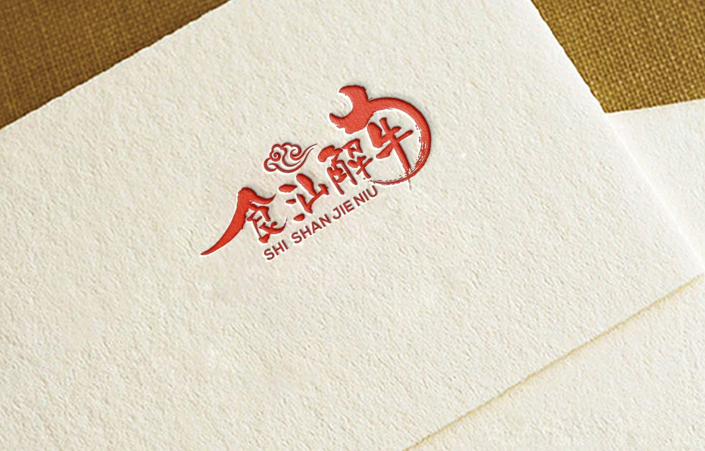 餐饮公司logo设计_2956023_k68威客网