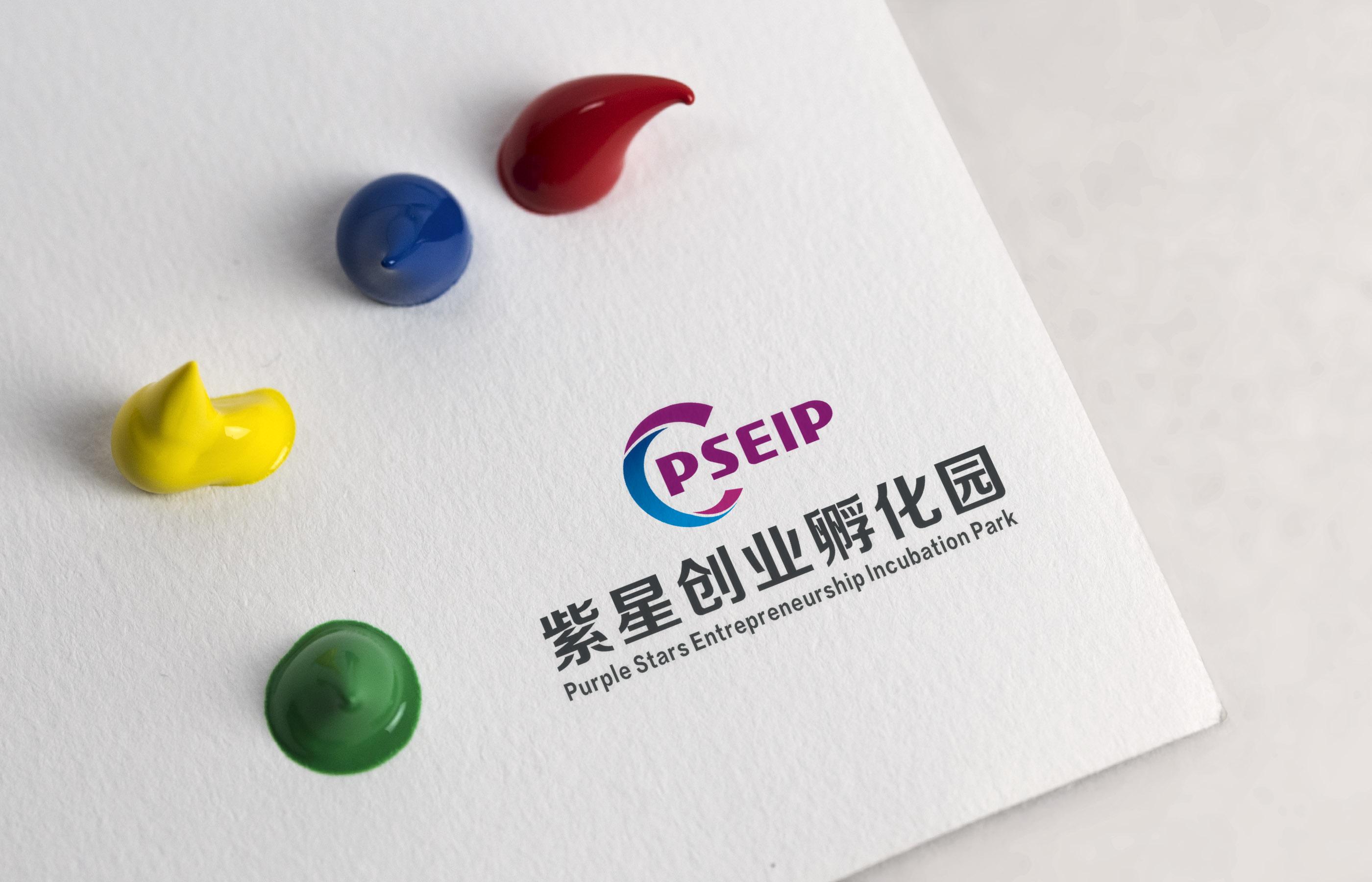 紫星创业孵化园logo设计_2956089_k68威客网