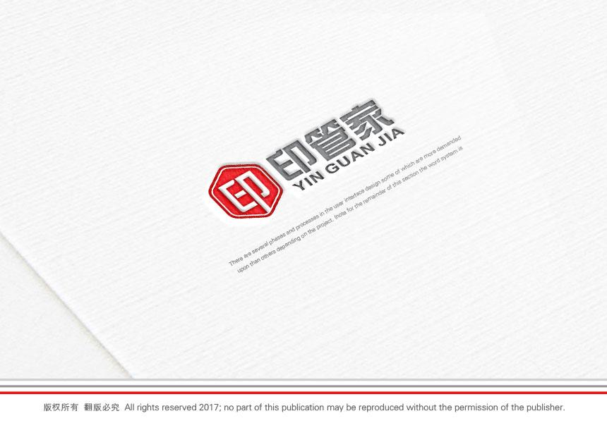 简单LOGO设计_2957002_k68威客网