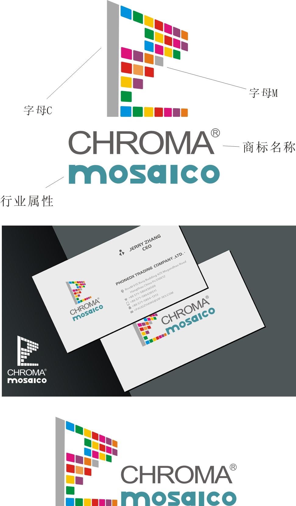 CHROMA 品牌logo设计_2957353_k68威客网