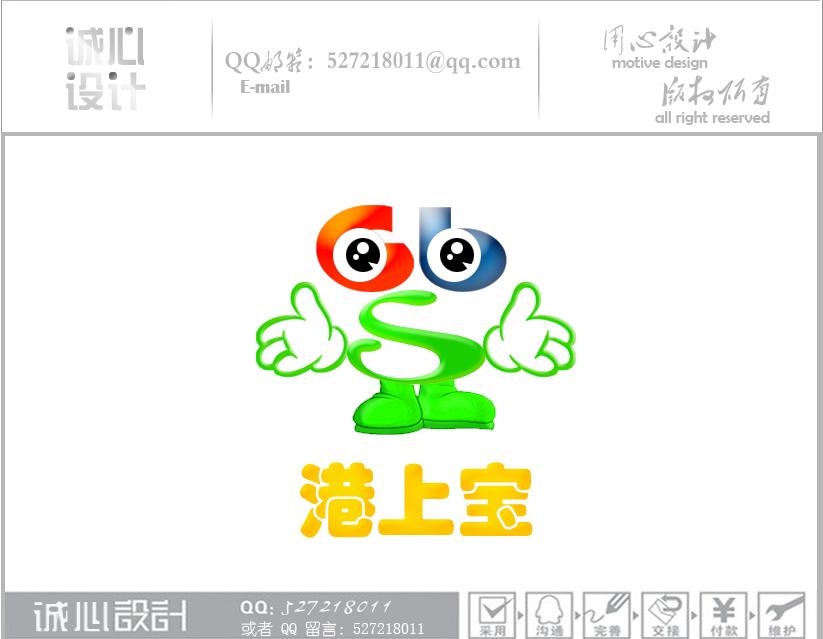 港上宝logo_2957474_k68威客网