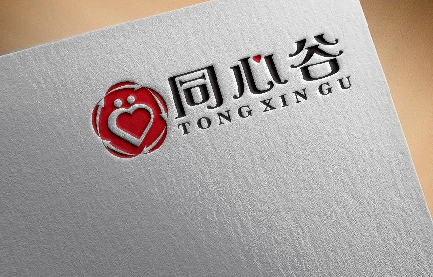 """以""""同心谷""""为主题设计Logo_2957643_k68威客网"""
