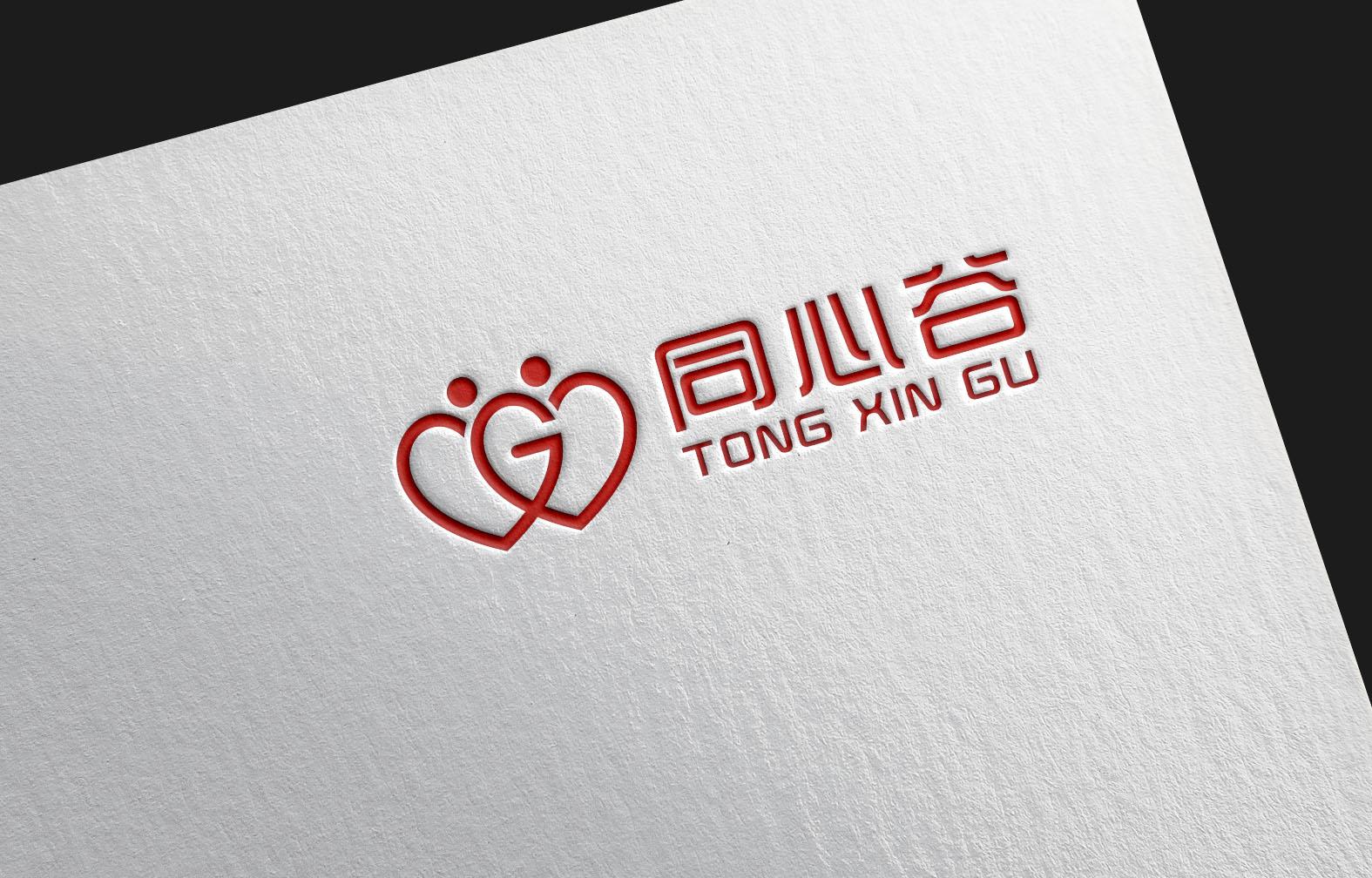 """以""""同心谷""""为主题设计Logo_2957656_k68威客网"""