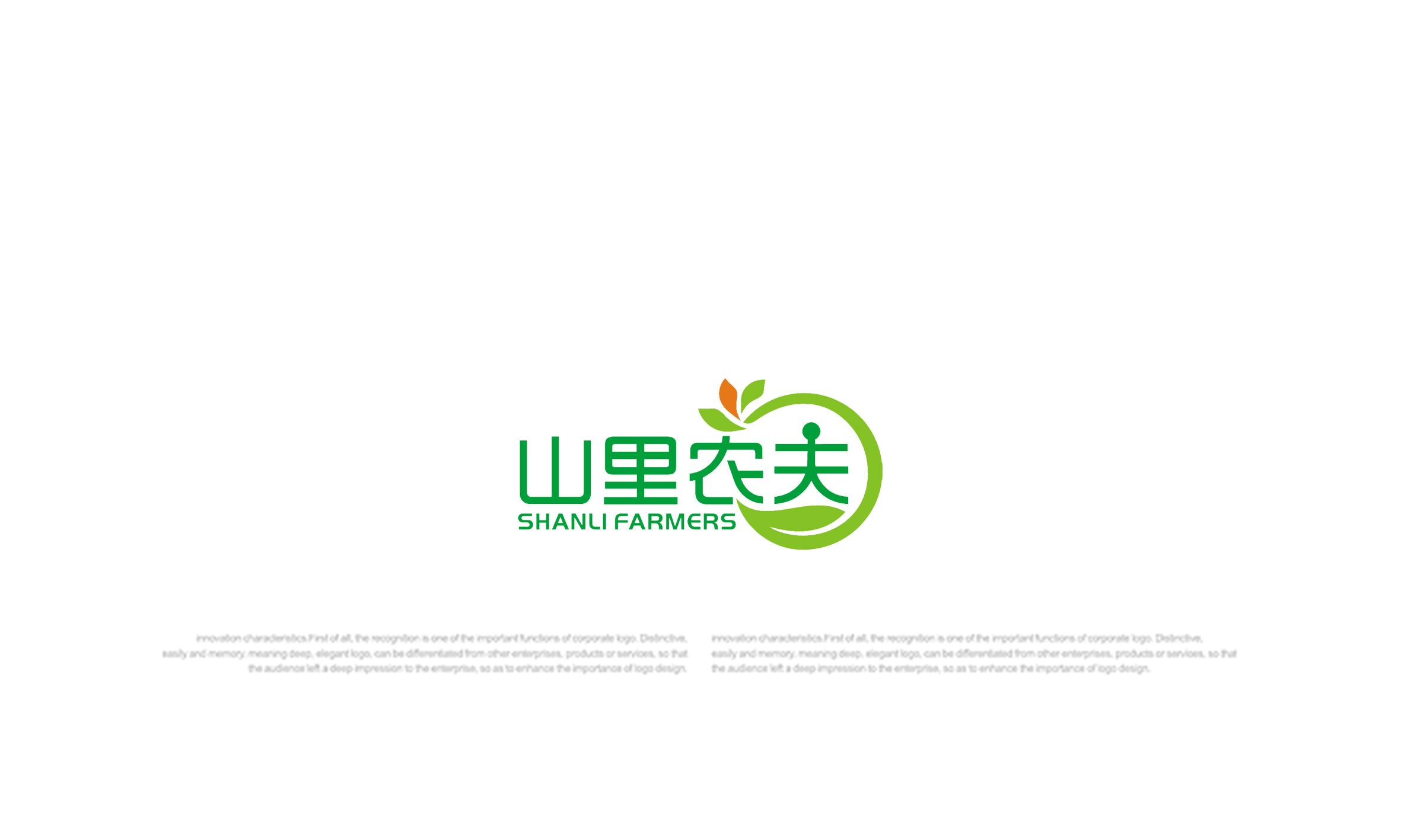 北京生态农业公司征集LOGO_2957685_k68威客网