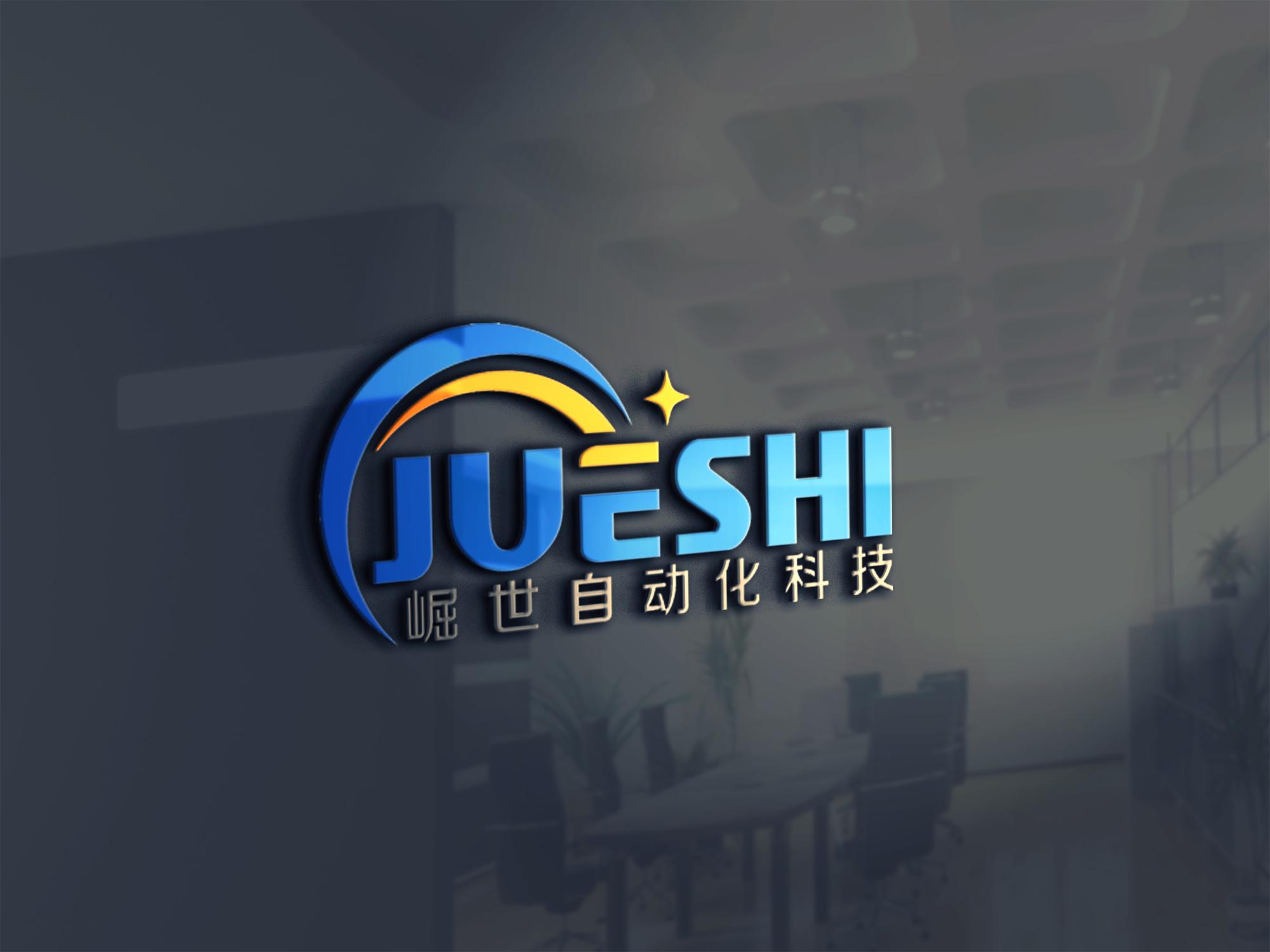 logo和名片设计_2957687_k68威客网