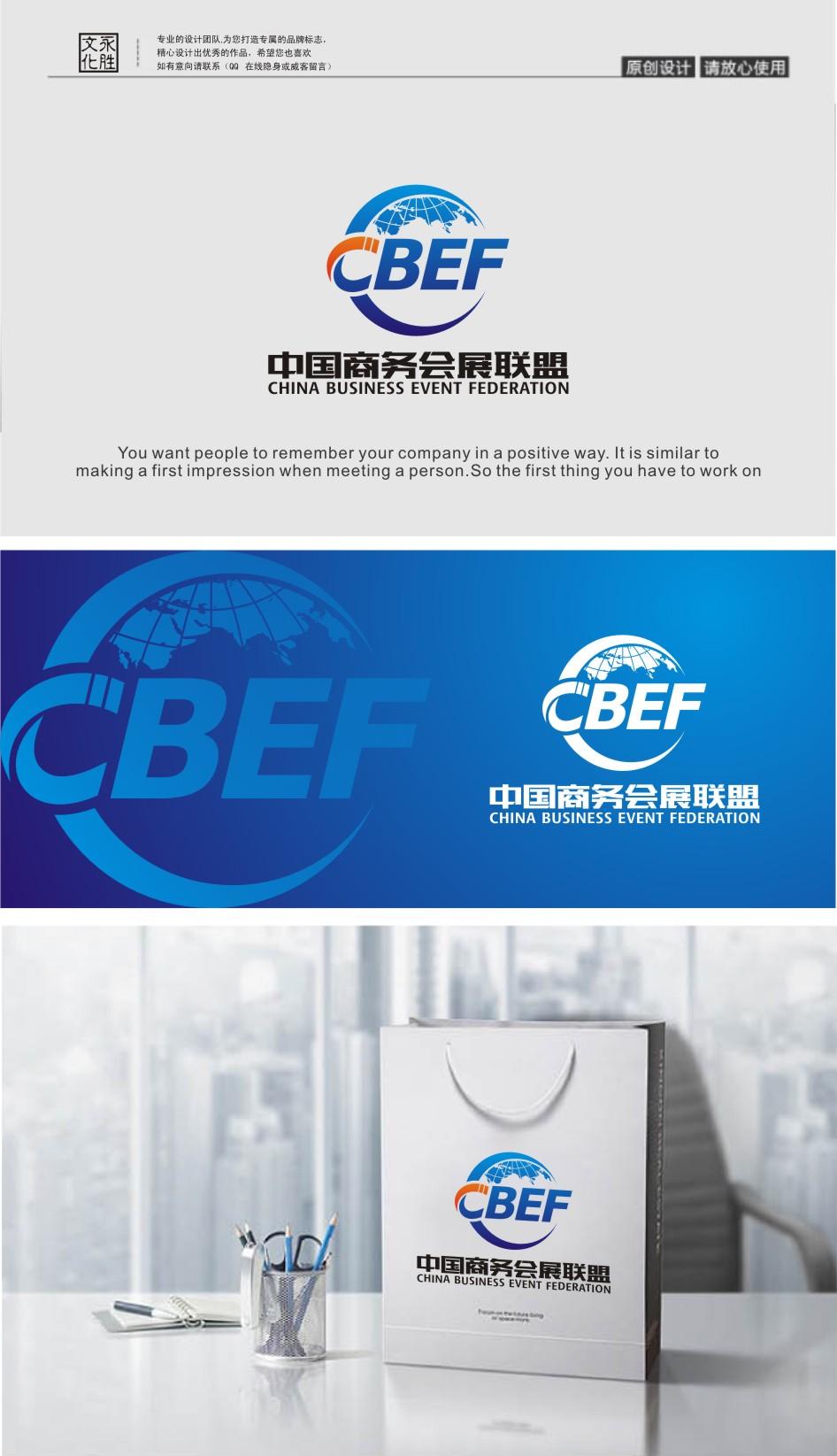设计中国商务会展联盟logo_2957694_k68威客网
