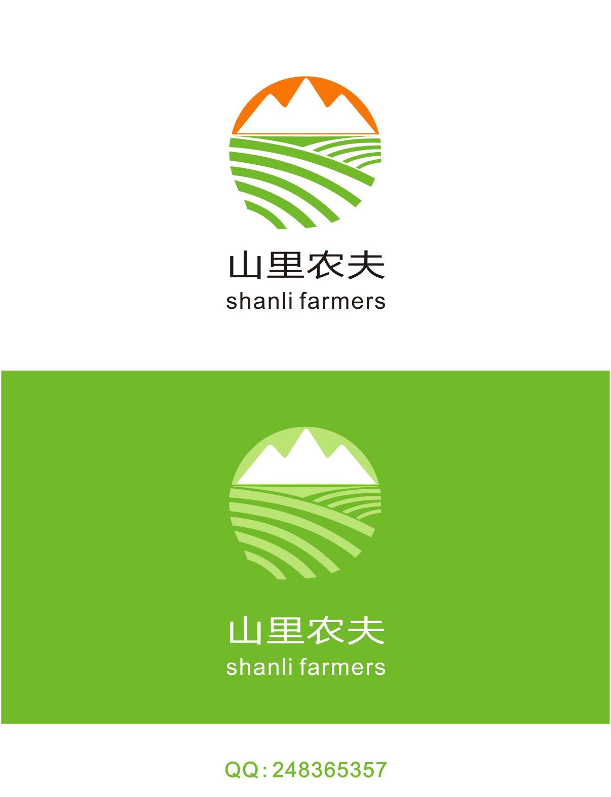 北京生态农业公司征集LOGO_2957696_k68威客网