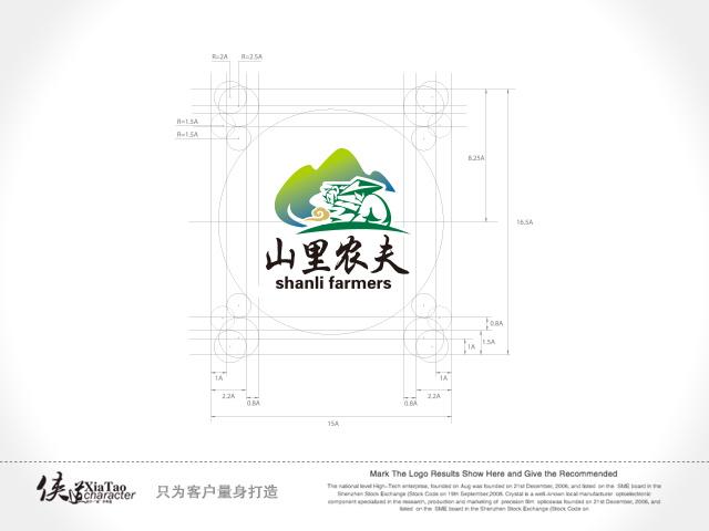 北京生态农业公司征集LOGO_2957704_k68威客网