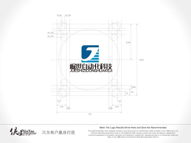 logo和名片设计_2957709_k68威客网