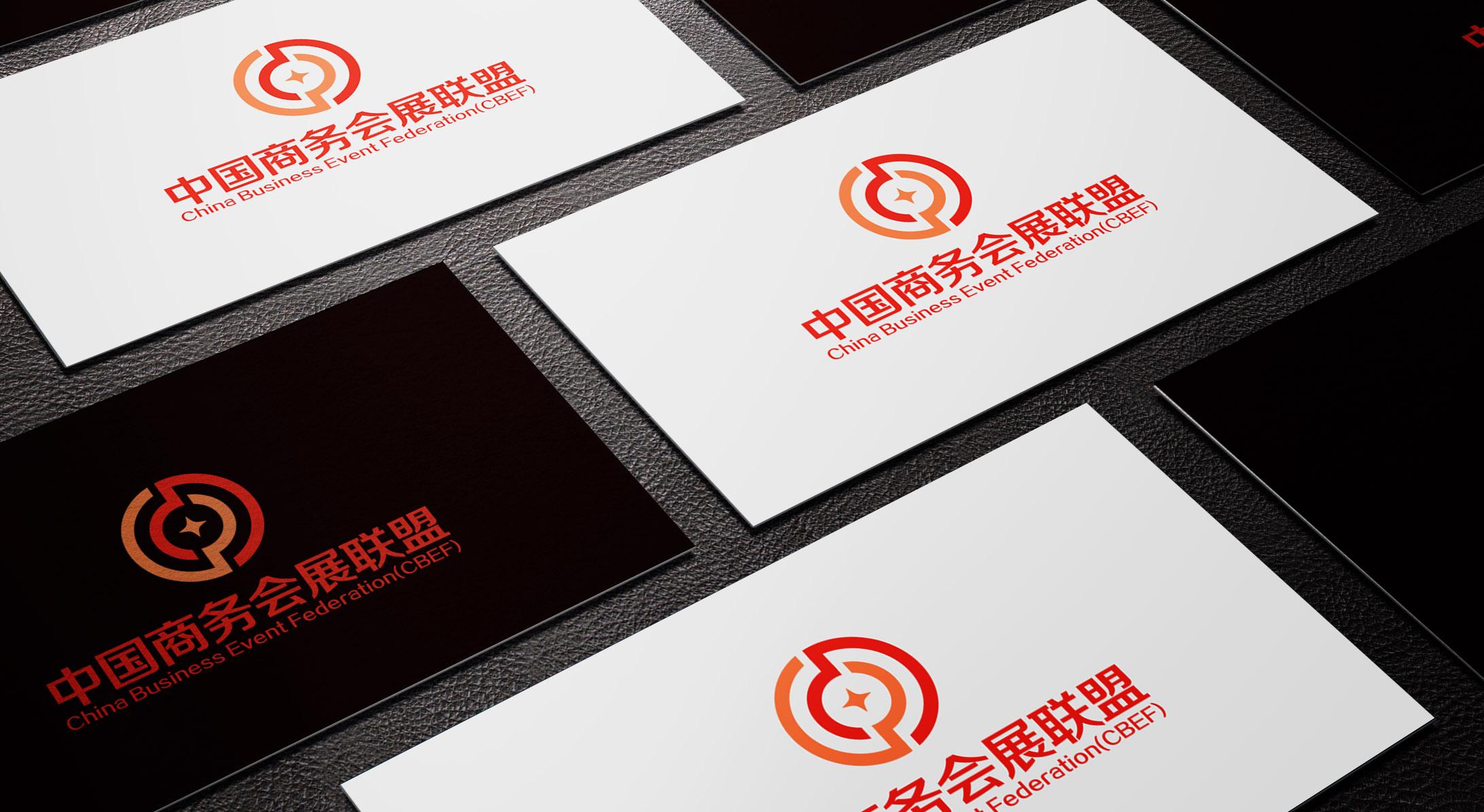 设计中国商务会展联盟logo_2957745_k68威客网
