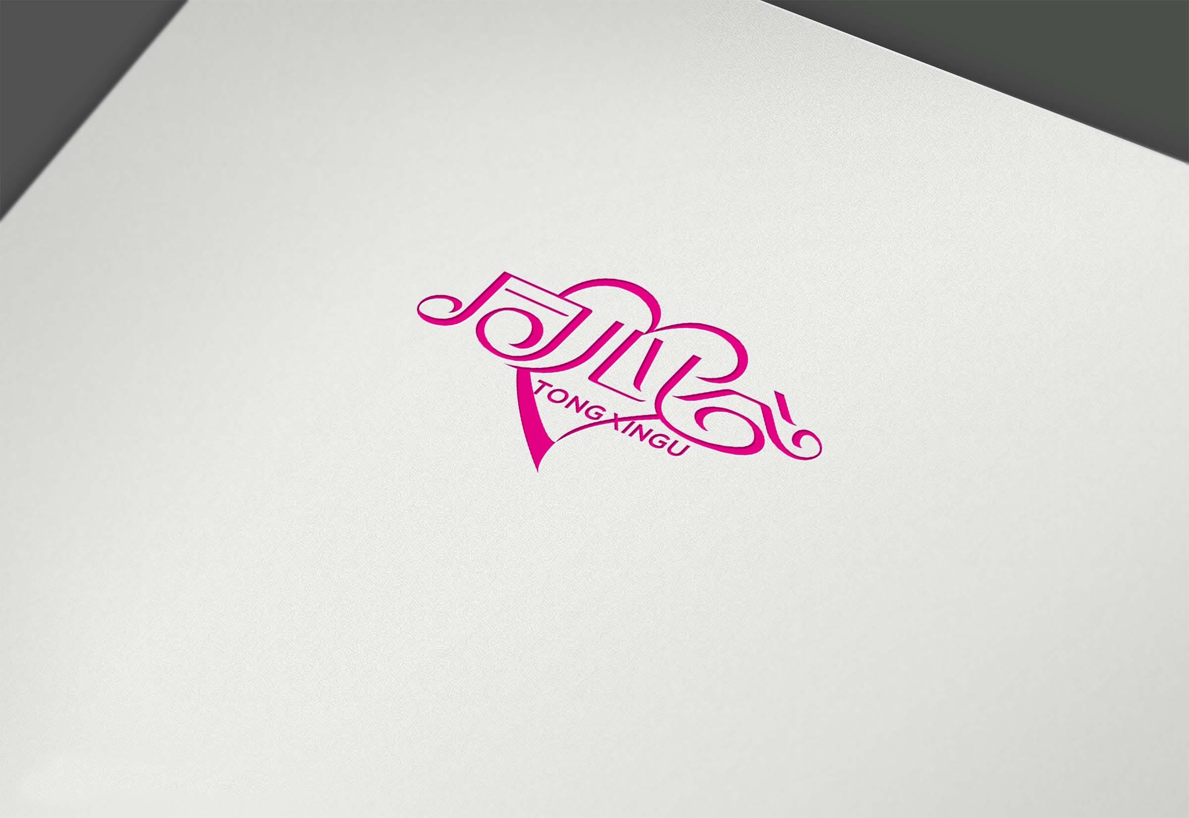"""以""""同心谷""""为主题设计Logo_2957754_k68威客网"""