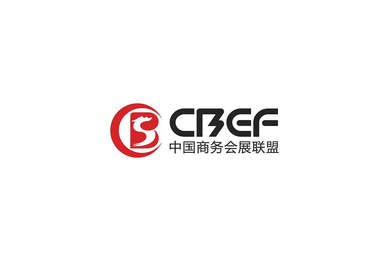 设计中国商务会展联盟logo_2957761_k68威客网