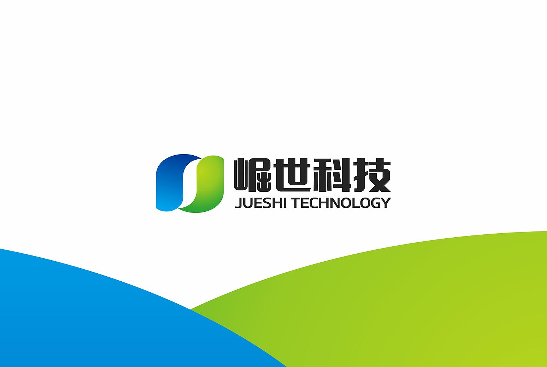 logo和名片设计_2957767_k68威客网