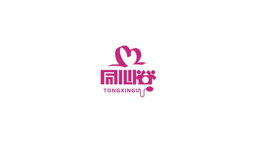 """以""""同心谷""""为主题设计Logo_2957772_k68威客网"""