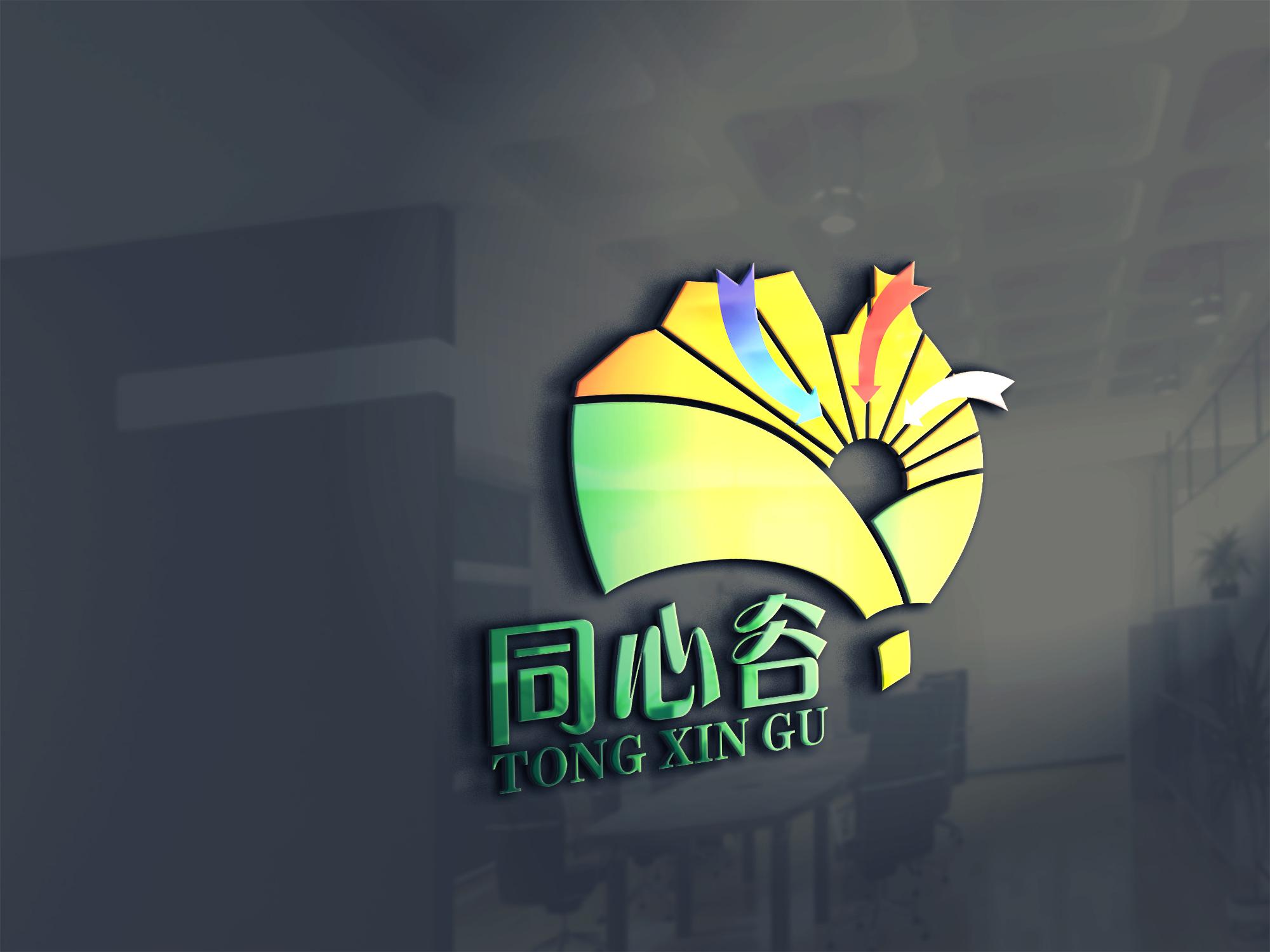 """以""""同心谷""""为主题设计Logo_2957776_k68威客网"""