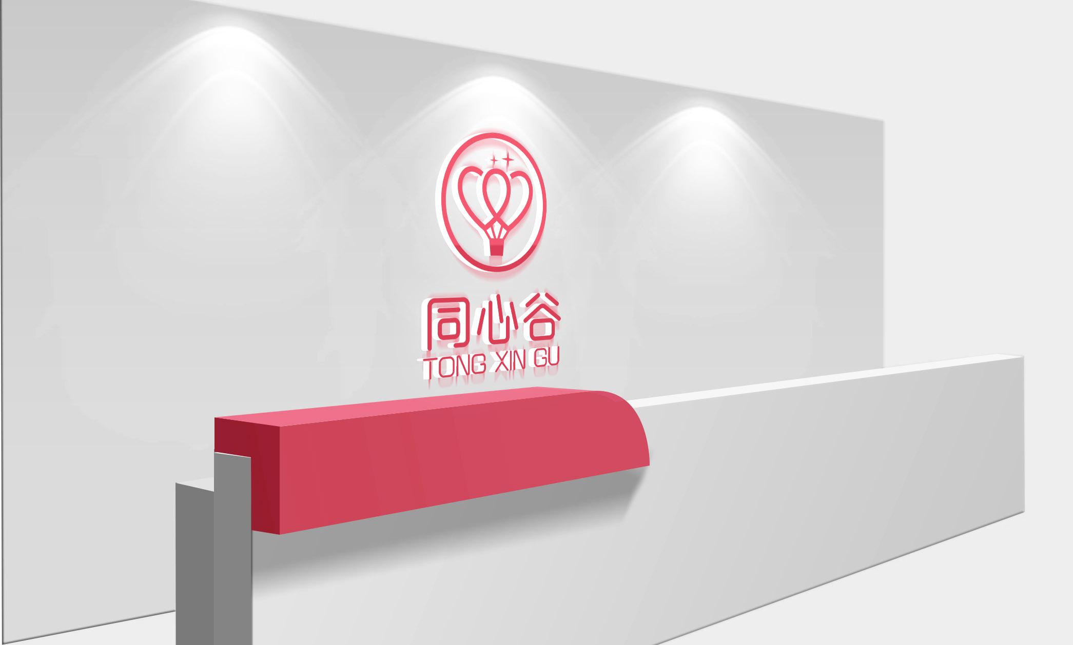 """以""""同心谷""""为主题设计Logo_2957781_k68威客网"""