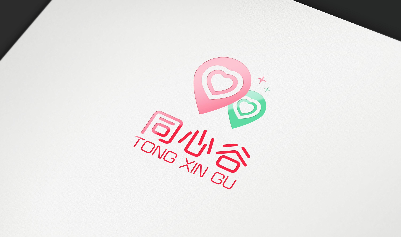 """以""""同心谷""""为主题设计Logo_2957782_k68威客网"""