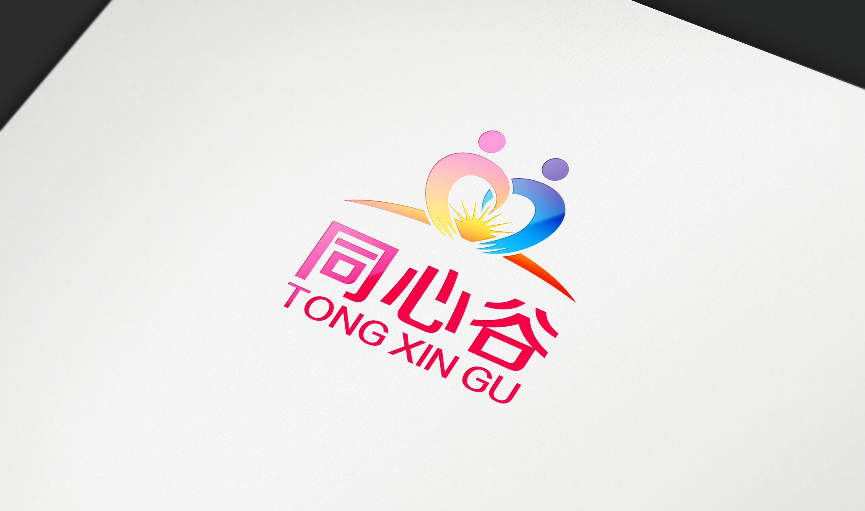 """以""""同心谷""""为主题设计Logo_2957783_k68威客网"""