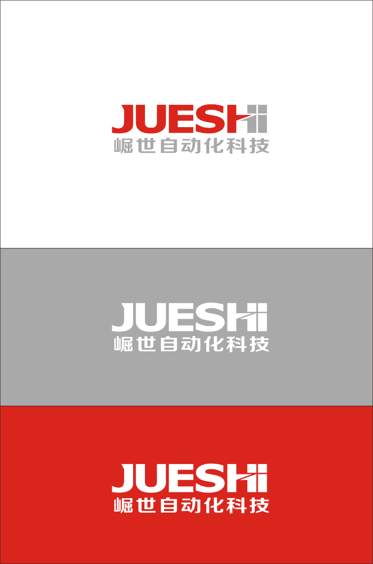 logo和名片设计_2957809_k68威客网