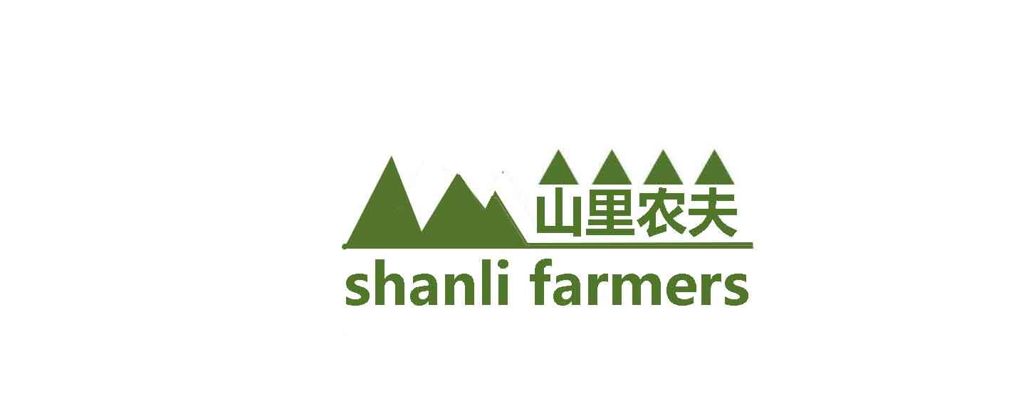 北京生态农业公司征集LOGO_2957832_k68威客网