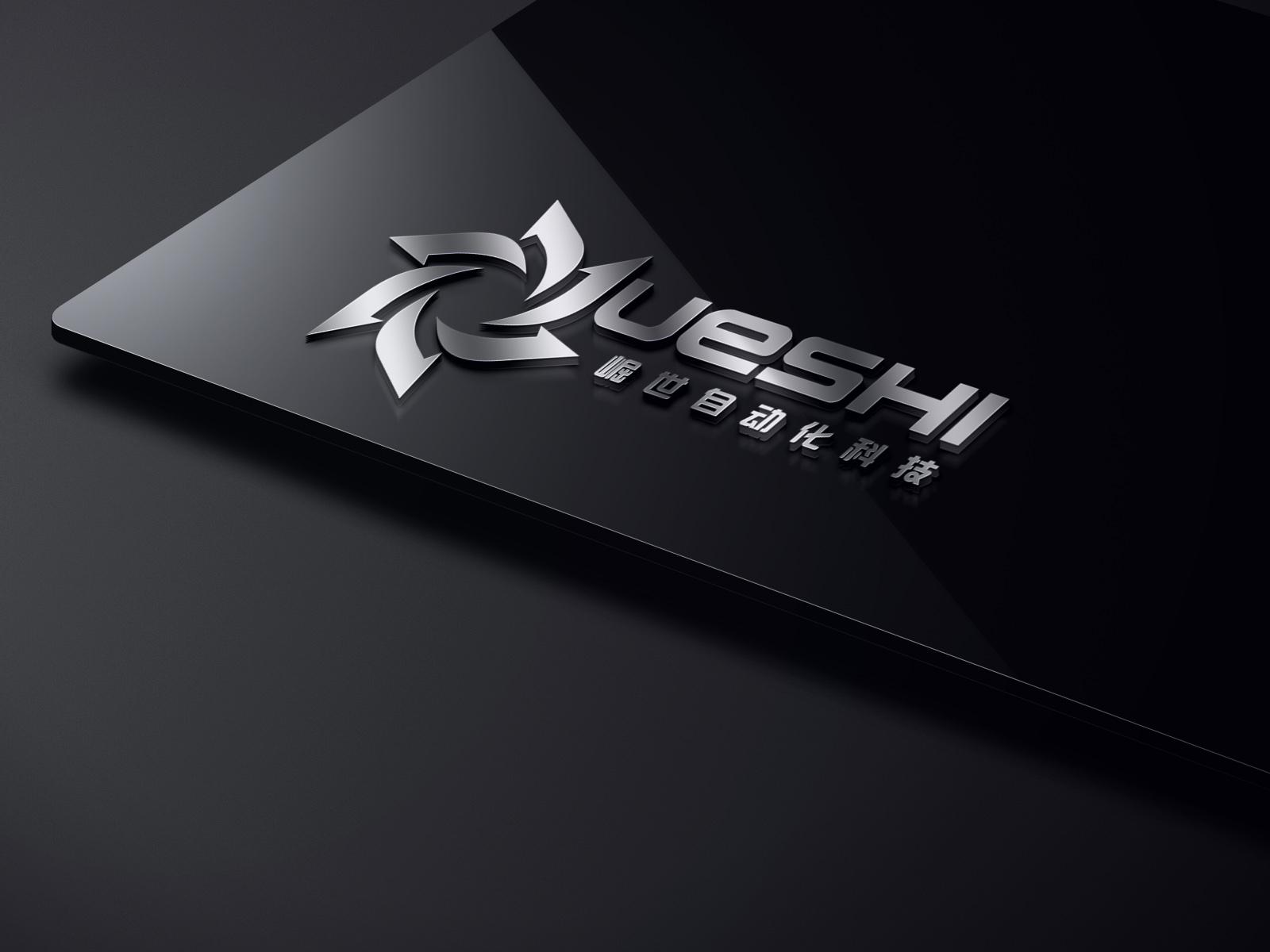 logo和名片设计_2957878_k68威客网