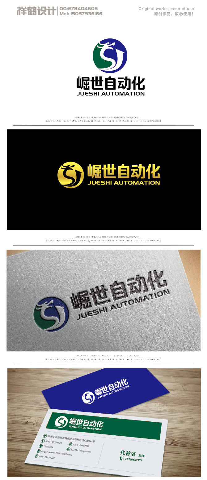 logo和名片设计_2957923_k68威客网