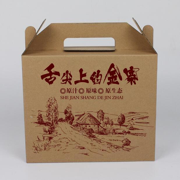《舌尖上的金寨》礼盒包装_2958201_k68威客网