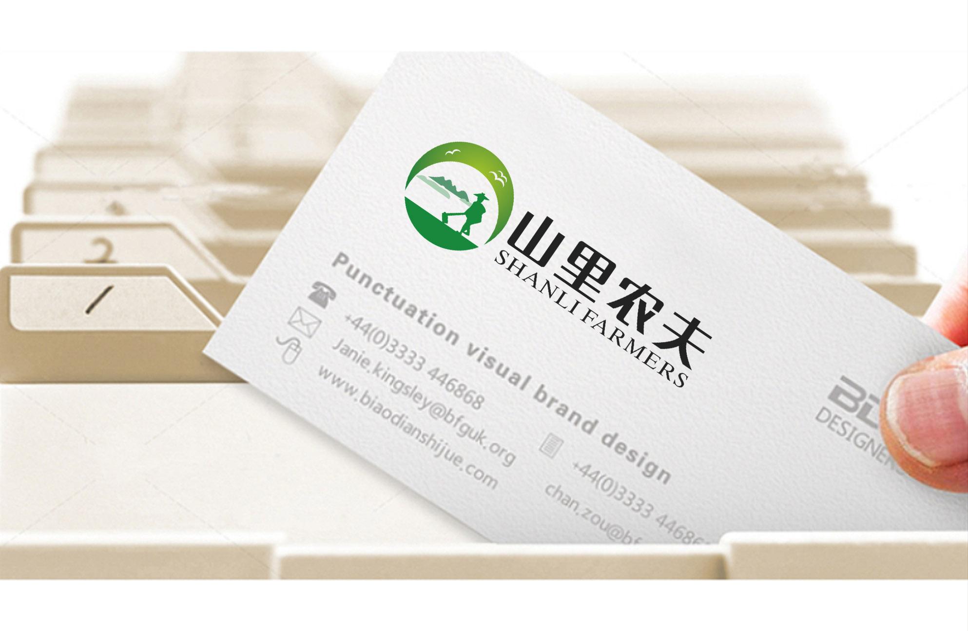 北京生态农业公司征集LOGO_2958265_k68威客网