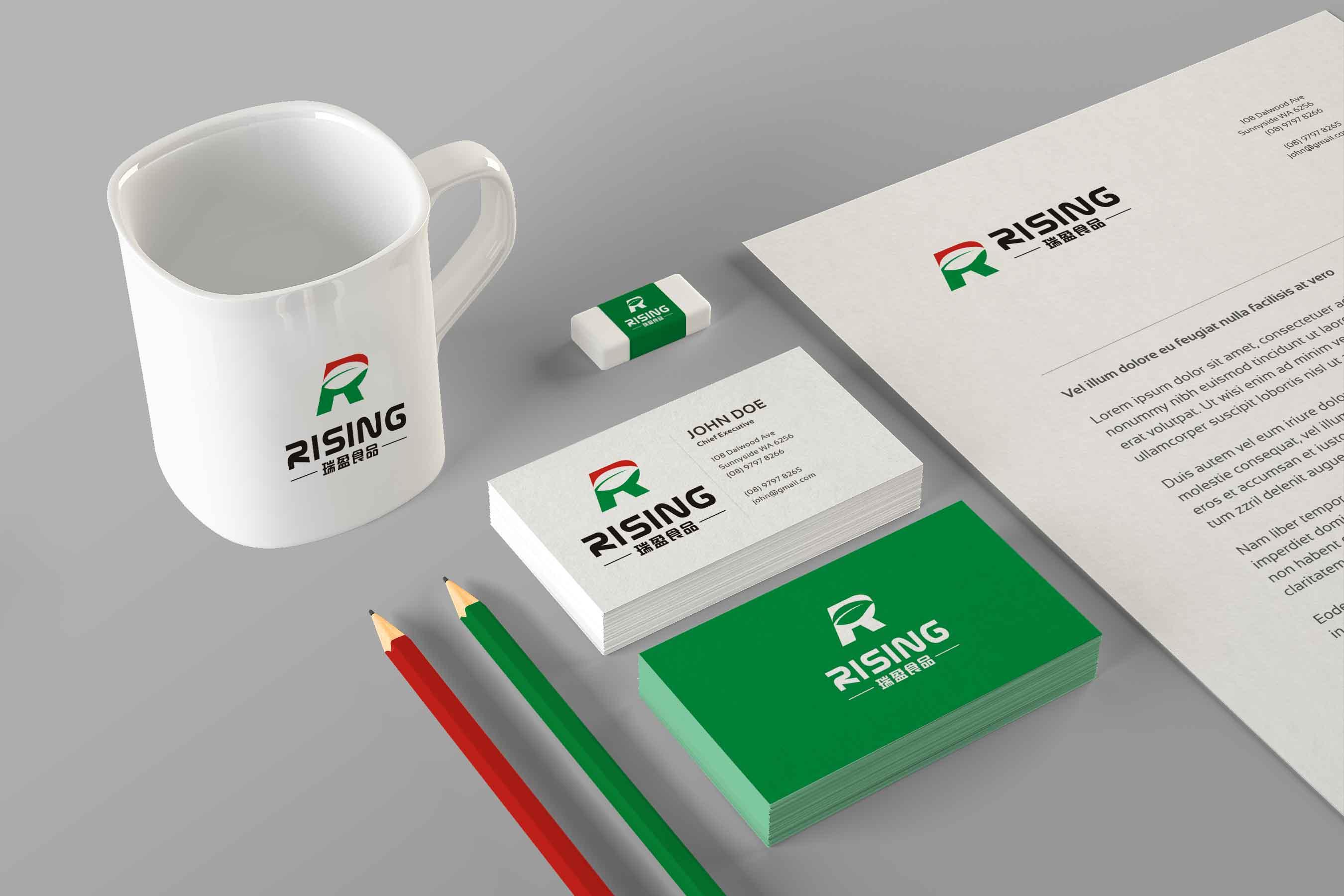 急!LOGO设计用于文件、名片和户外_2958556_k68威客网