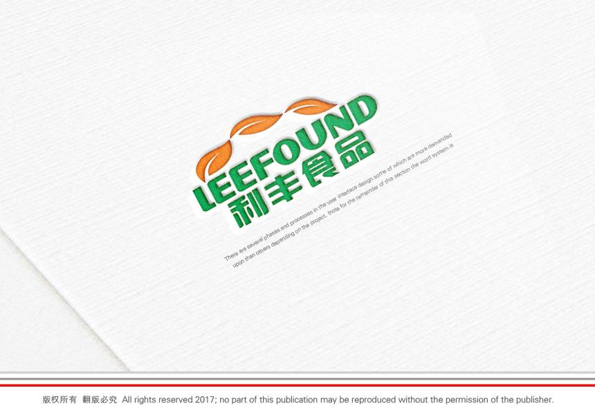 LEEFOUND公司LOGO设计_2958656_k68威客网