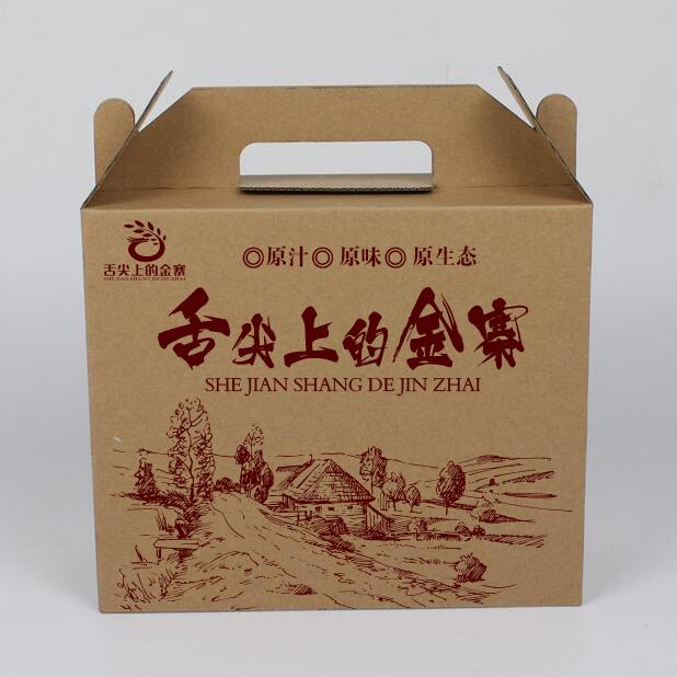 《舌尖上的金寨》礼盒包装_2958738_k68威客网